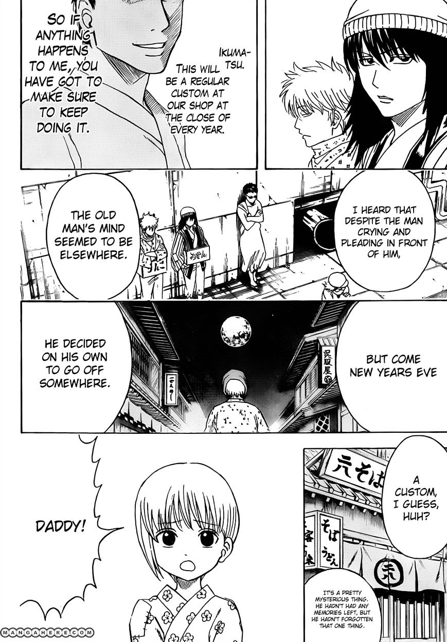 Gintama Chapter 432  Online Free Manga Read Image 14