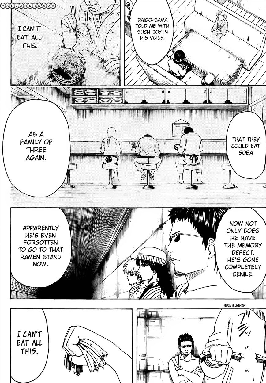 Gintama Chapter 432  Online Free Manga Read Image 16