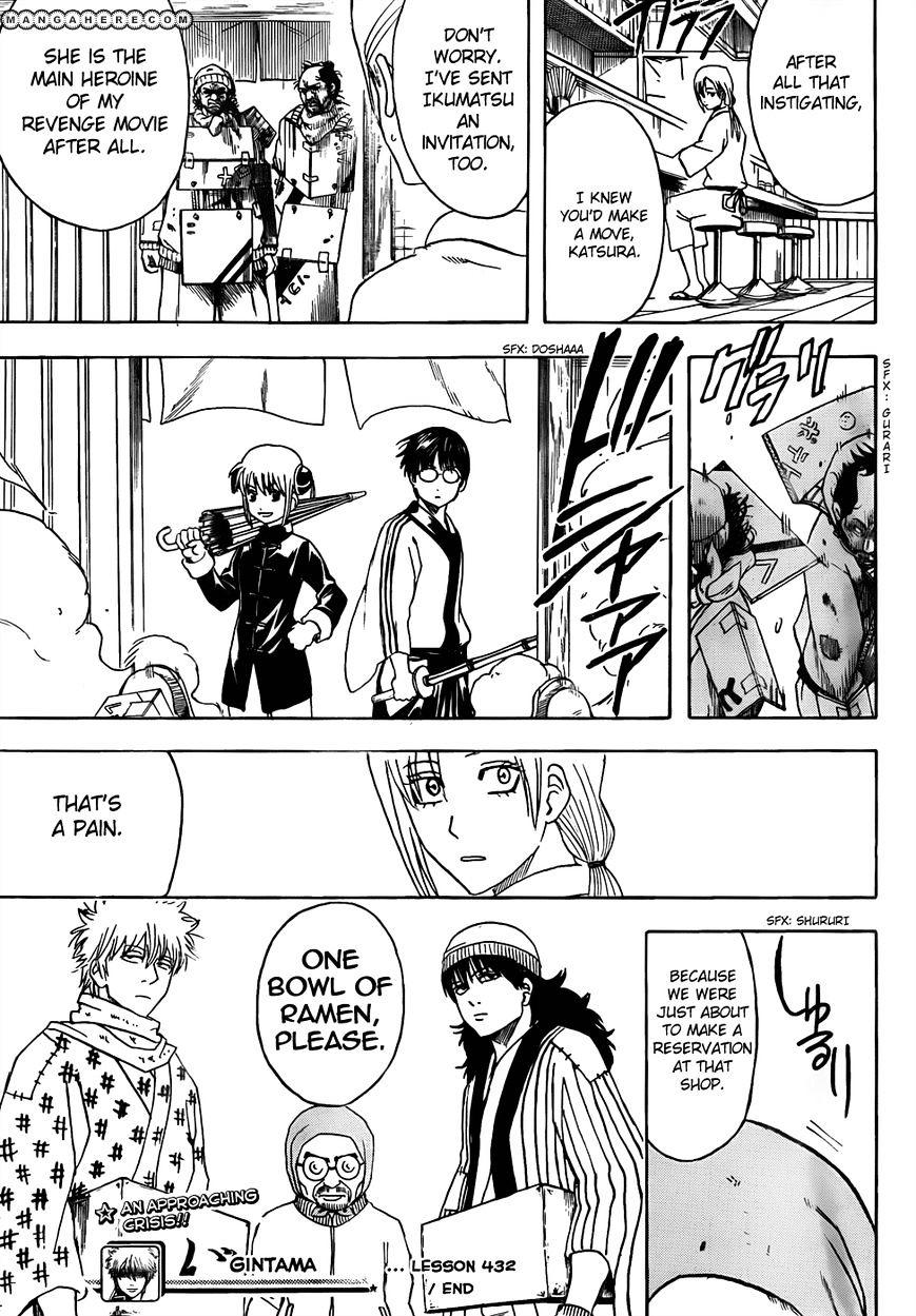 Gintama Chapter 432  Online Free Manga Read Image 19