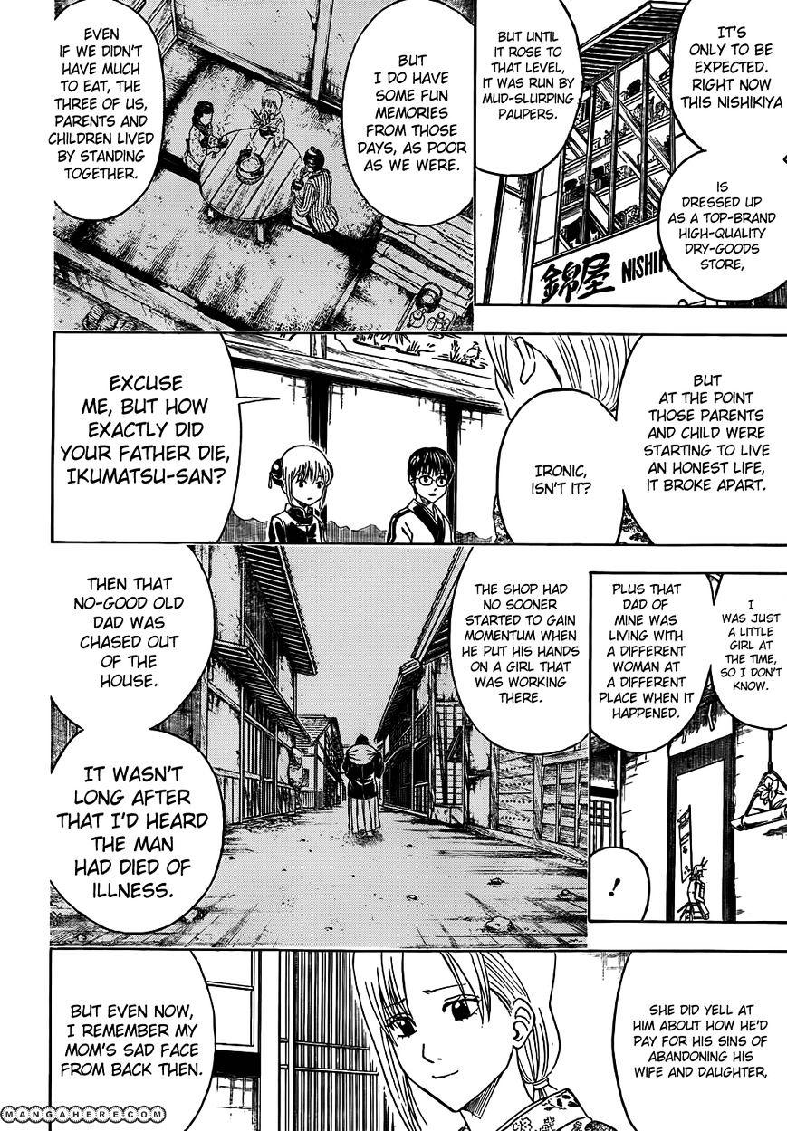 Gintama Chapter 432  Online Free Manga Read Image 2