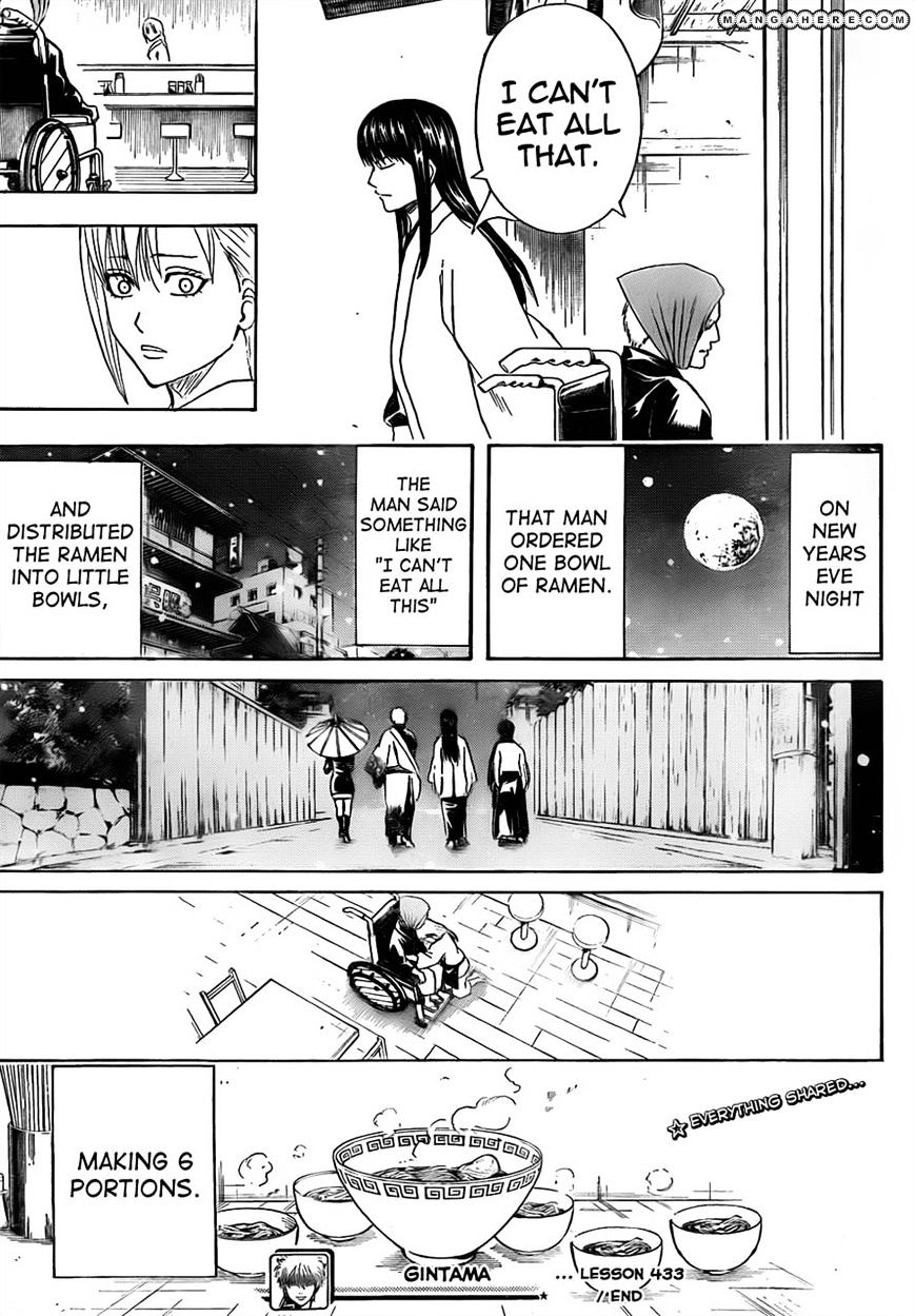 Gintama Chapter 433  Online Free Manga Read Image 19