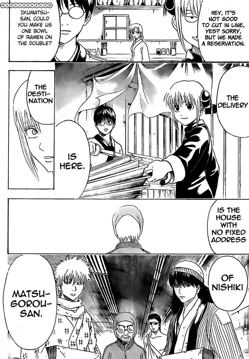 Gintama Chapter 433  Online Free Manga Read Image 4
