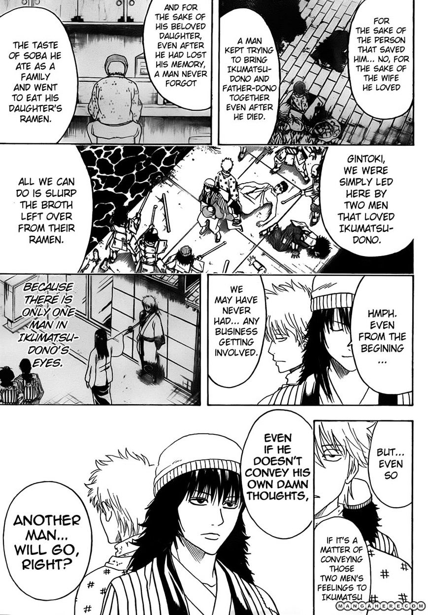 Gintama Chapter 433  Online Free Manga Read Image 7