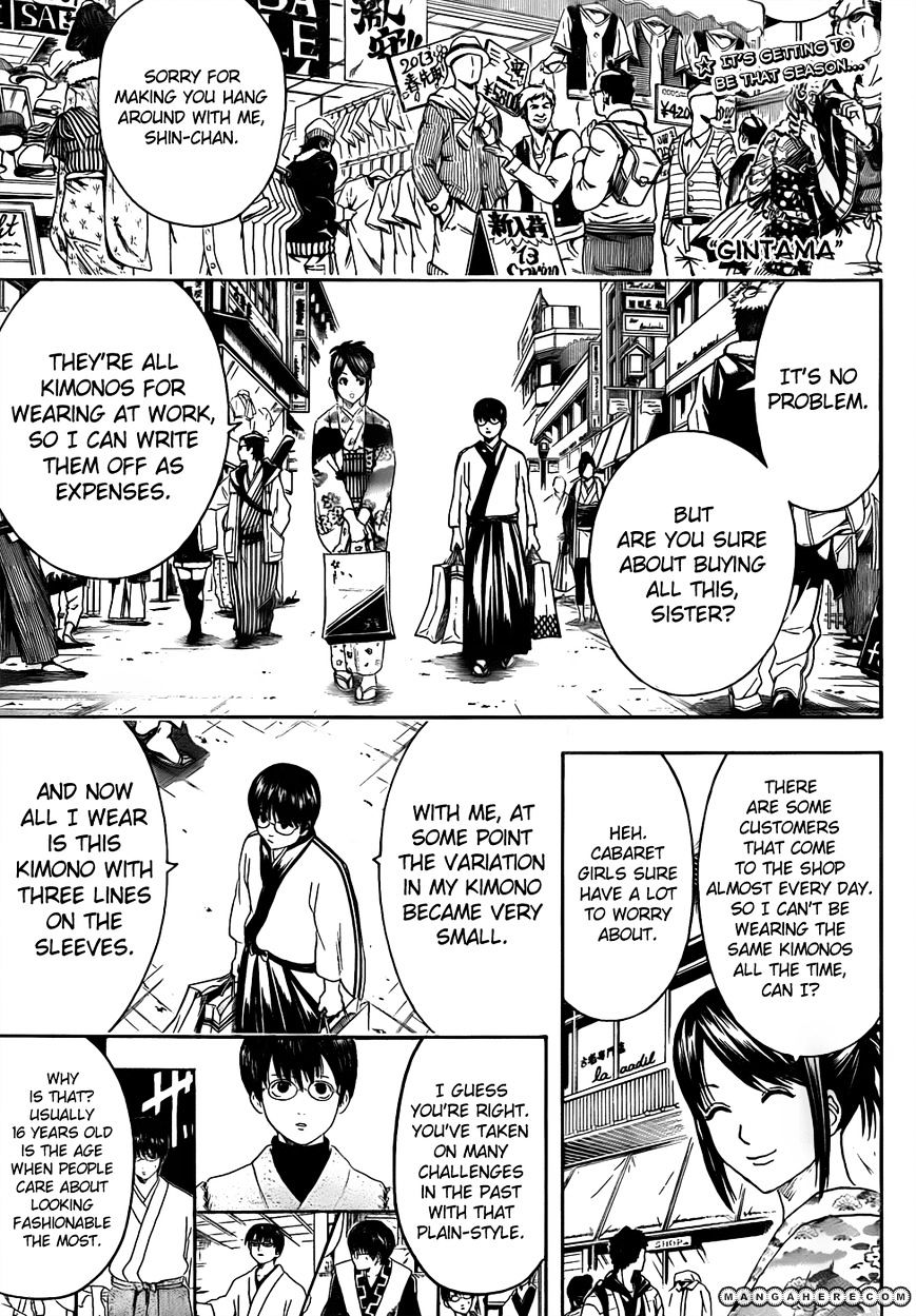 Gintama Chapter 434  Online Free Manga Read Image 1