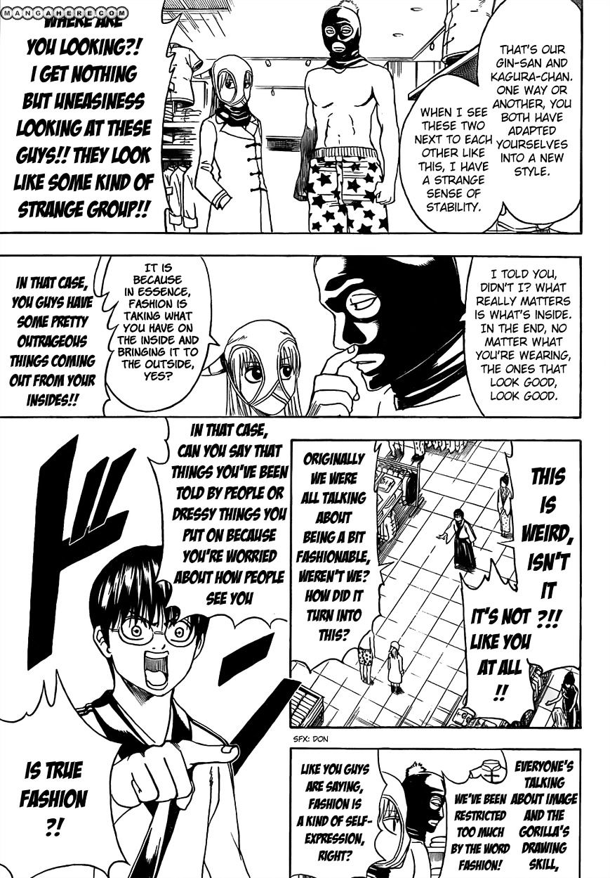 Gintama Chapter 434  Online Free Manga Read Image 15