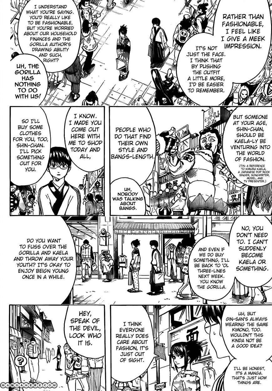 Gintama Chapter 434  Online Free Manga Read Image 2