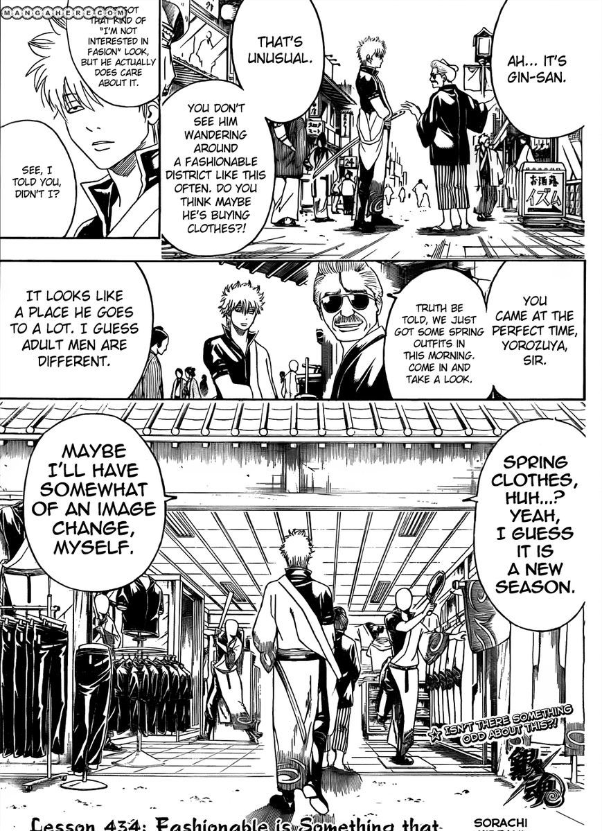 Gintama Chapter 434  Online Free Manga Read Image 3