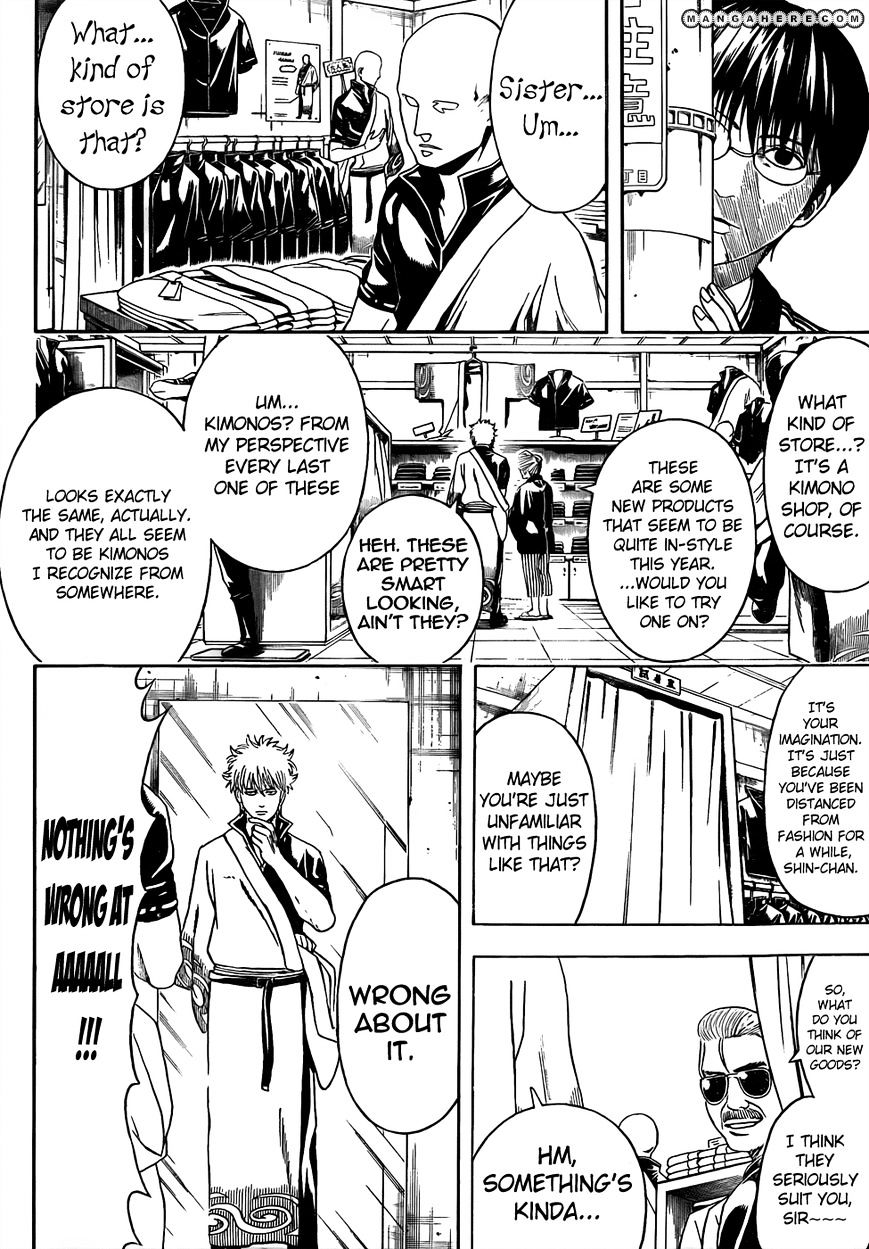 Gintama Chapter 434  Online Free Manga Read Image 4
