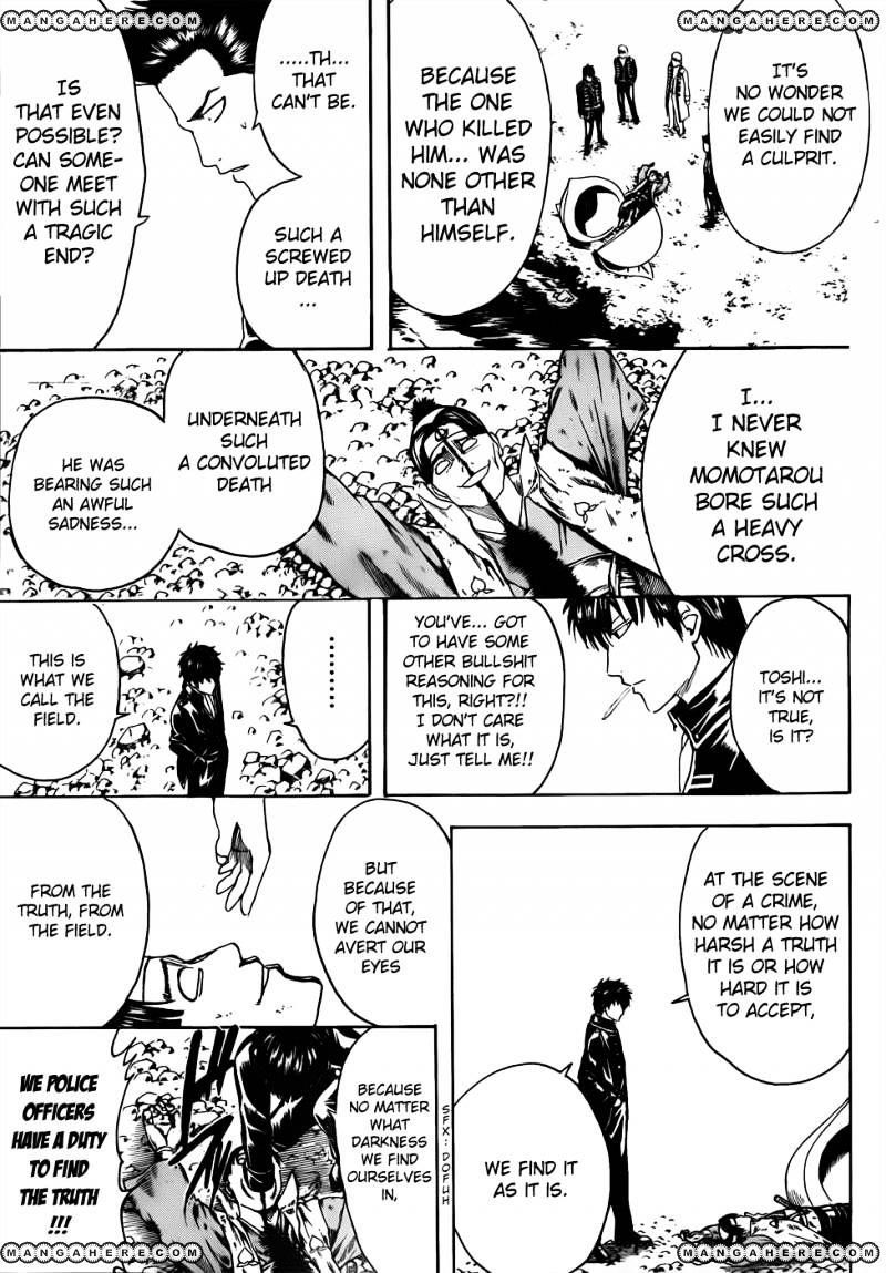Gintama Chapter 435  Online Free Manga Read Image 17