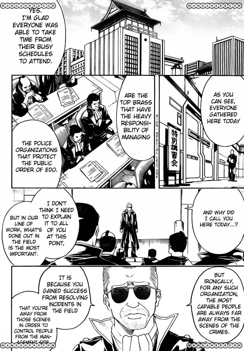 Gintama Chapter 435  Online Free Manga Read Image 2