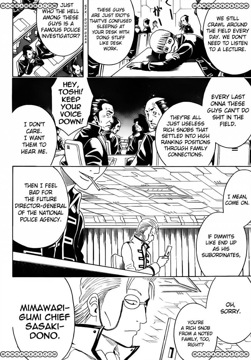 Gintama Chapter 435  Online Free Manga Read Image 4