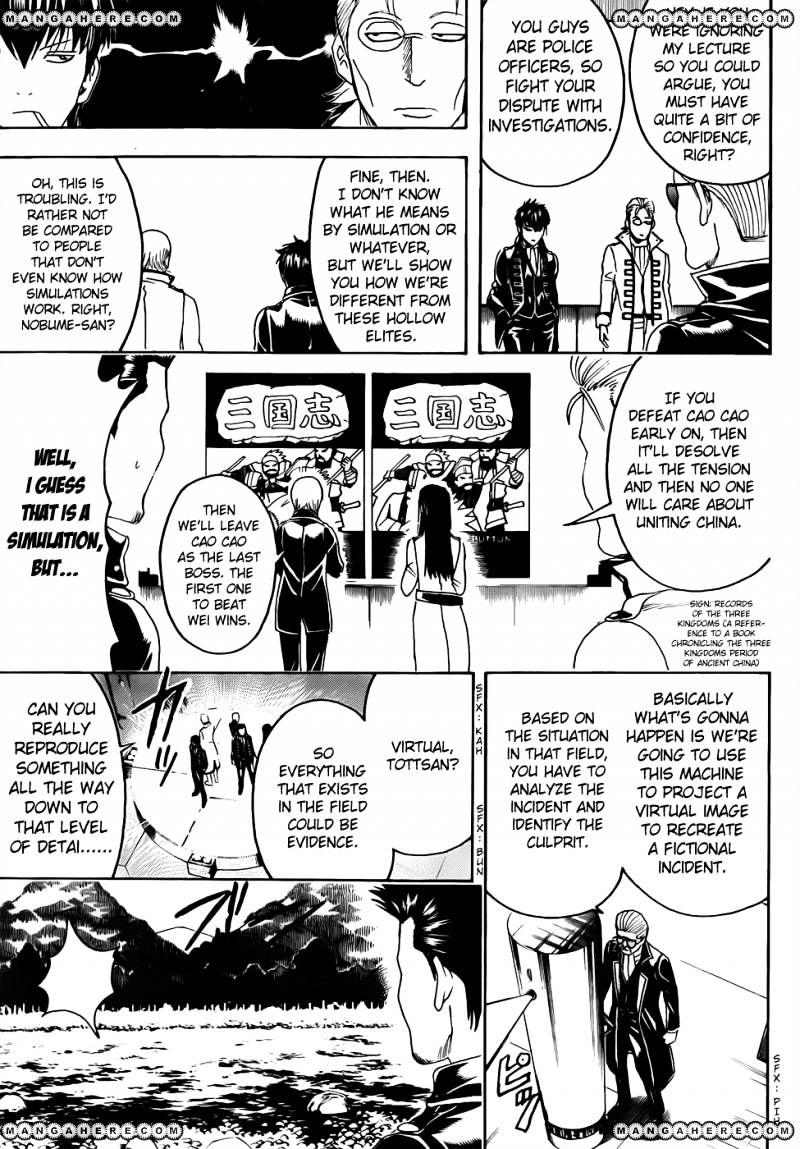 Gintama Chapter 435  Online Free Manga Read Image 7