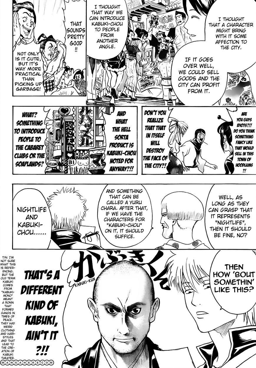 Gintama Chapter 436  Online Free Manga Read Image 10