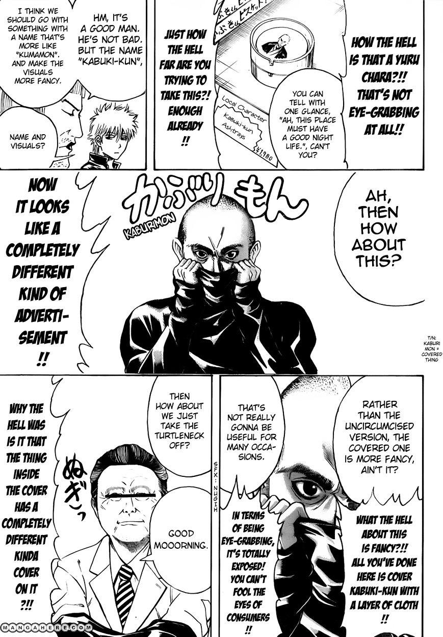 Gintama Chapter 436  Online Free Manga Read Image 11