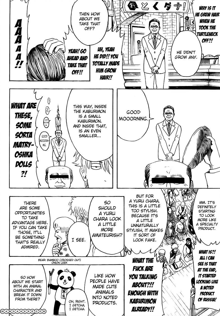 Gintama Chapter 436  Online Free Manga Read Image 12
