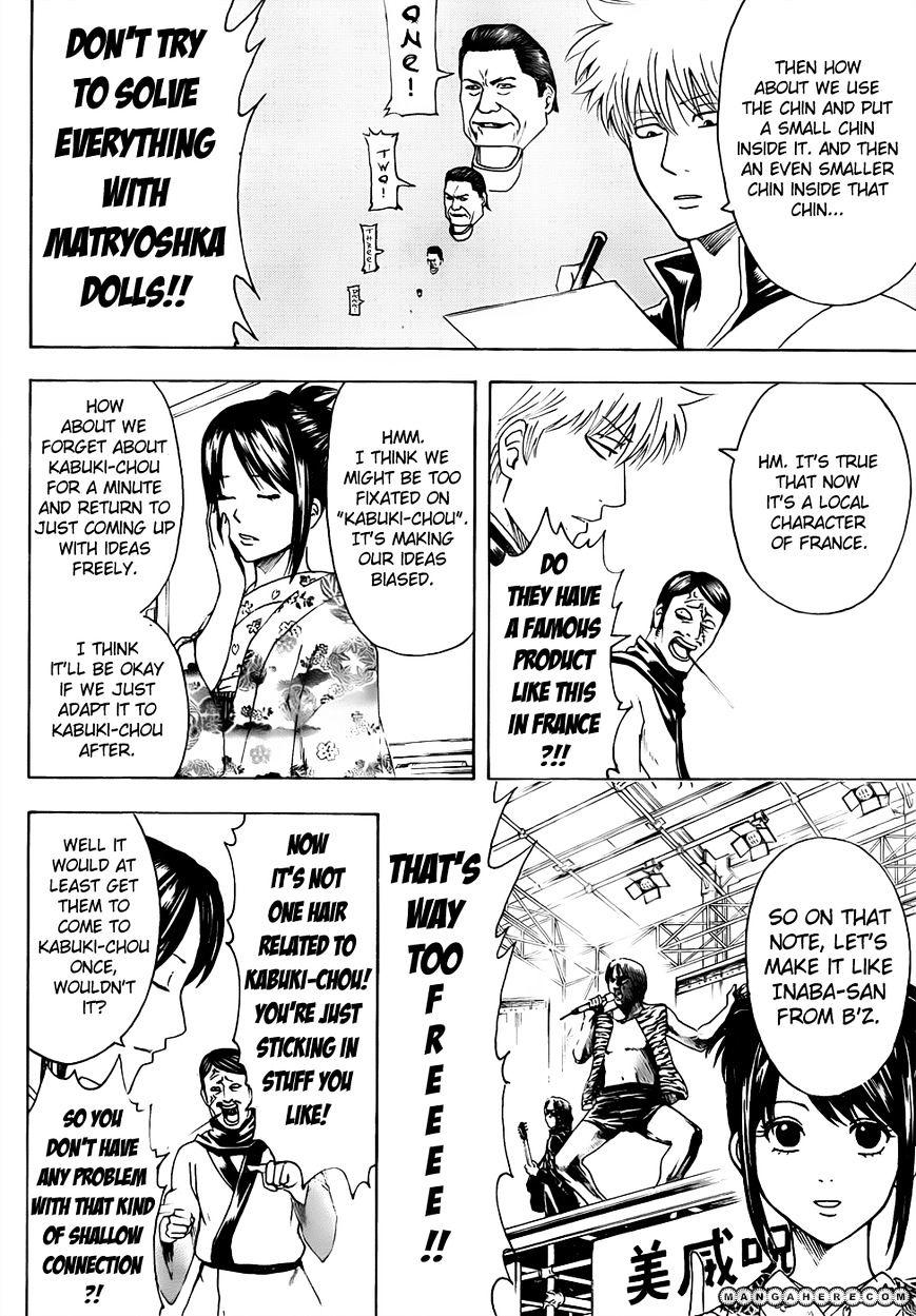 Gintama Chapter 436  Online Free Manga Read Image 14