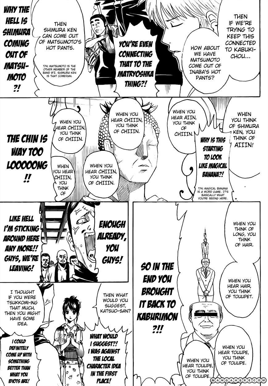 Gintama Chapter 436  Online Free Manga Read Image 15