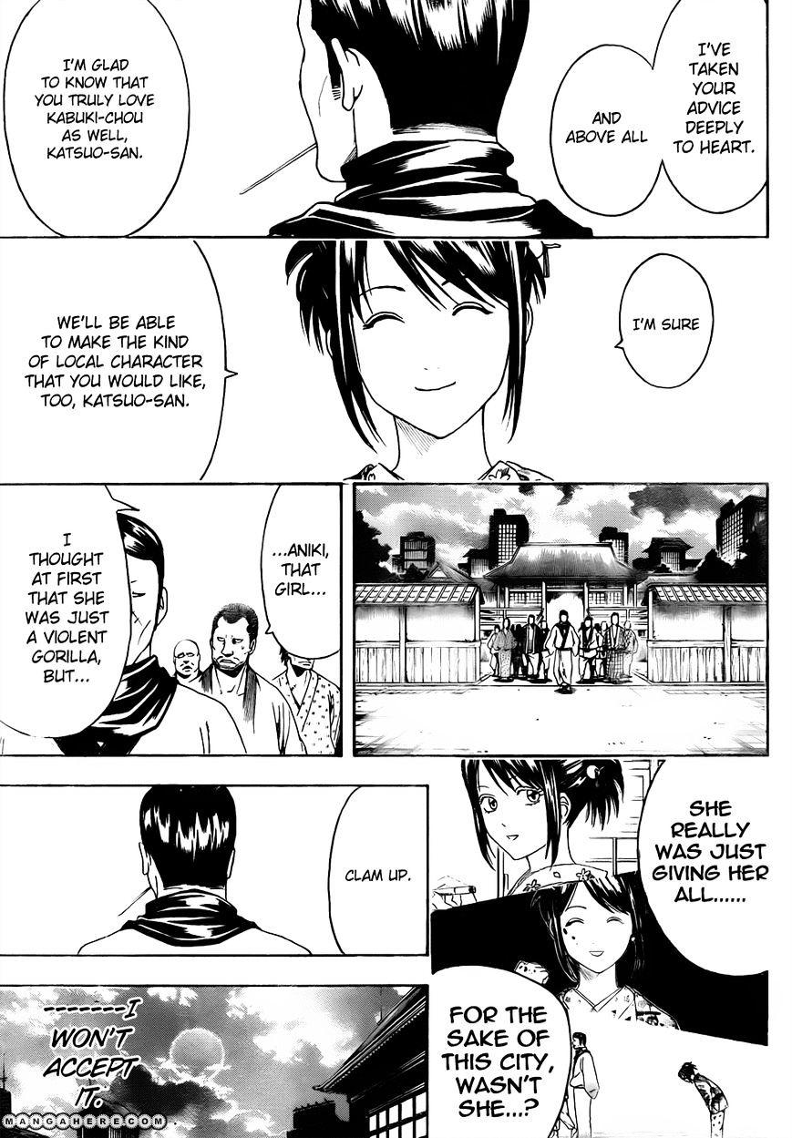 Gintama Chapter 436  Online Free Manga Read Image 17