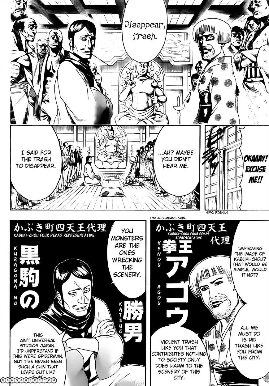 Gintama Chapter 436  Online Free Manga Read Image 2