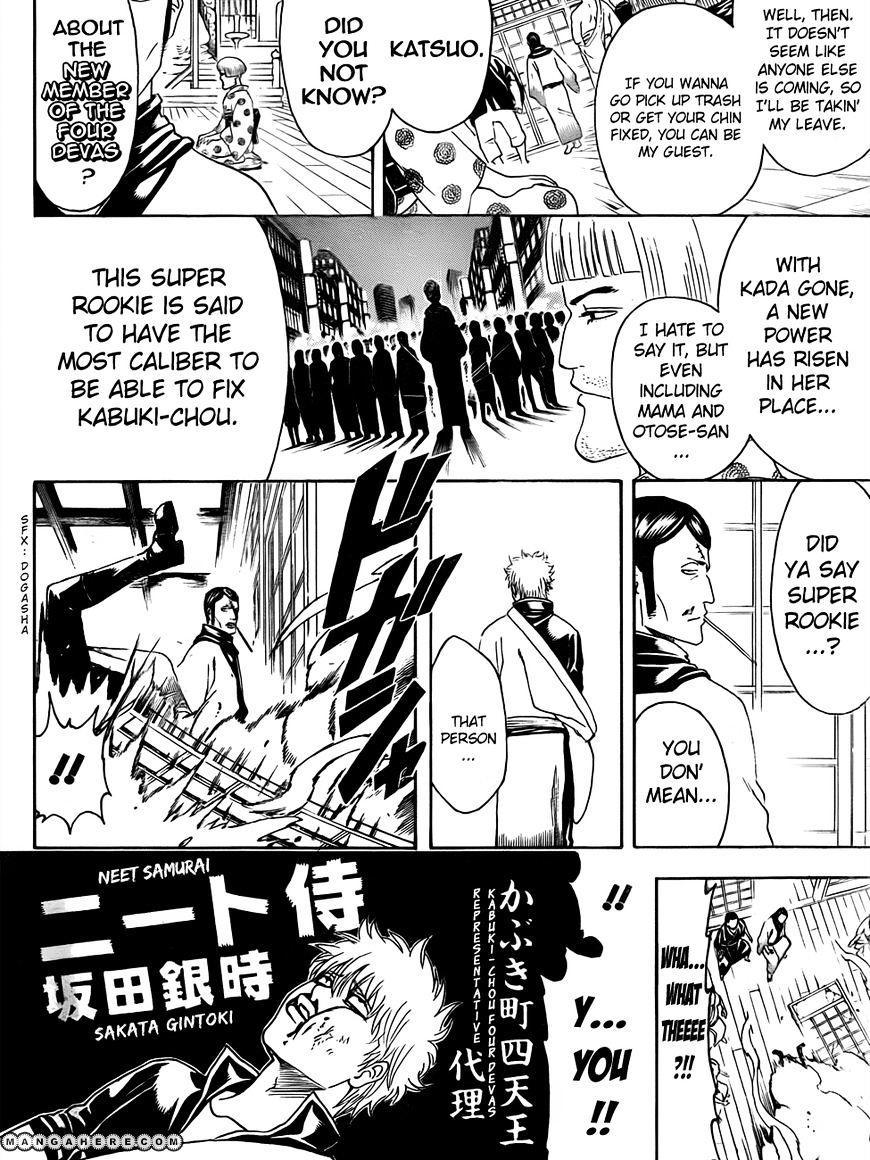 Gintama Chapter 436  Online Free Manga Read Image 4