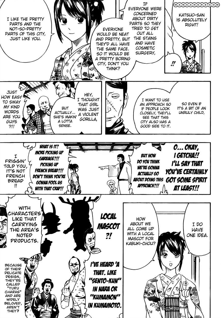 Gintama Chapter 436  Online Free Manga Read Image 9