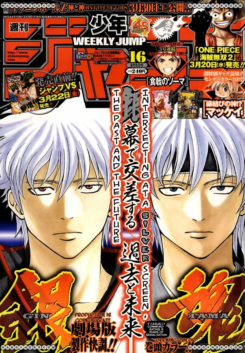 Gintama Chapter 437  Online Free Manga Read Image 1