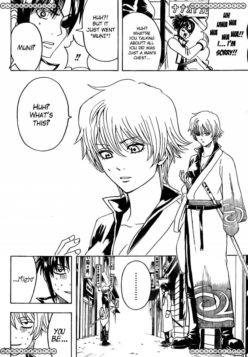 Gintama Chapter 437  Online Free Manga Read Image 12