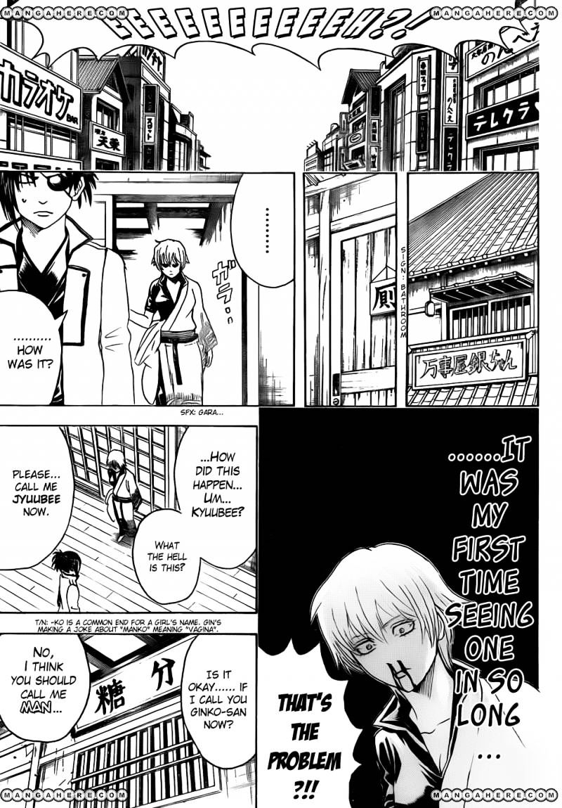 Gintama Chapter 437  Online Free Manga Read Image 13