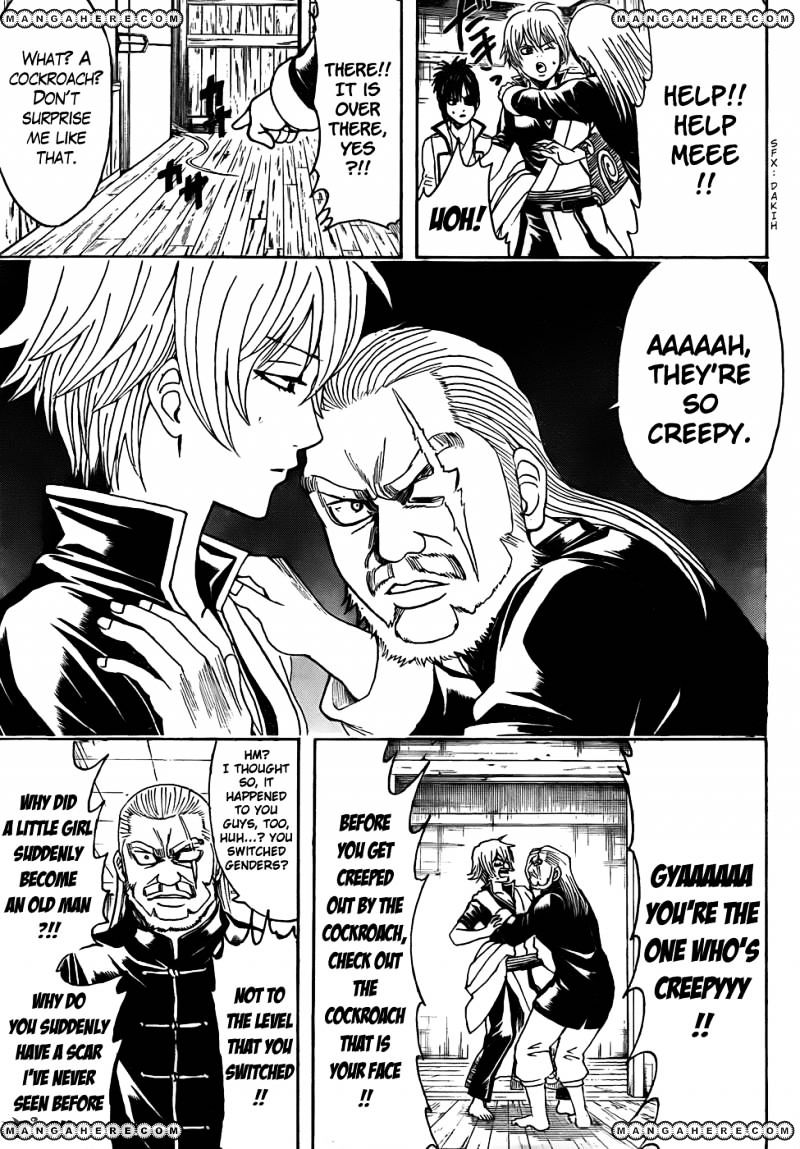Gintama Chapter 437  Online Free Manga Read Image 15