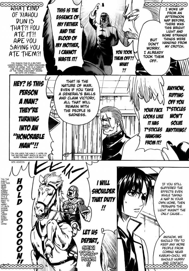 Gintama Chapter 437  Online Free Manga Read Image 16