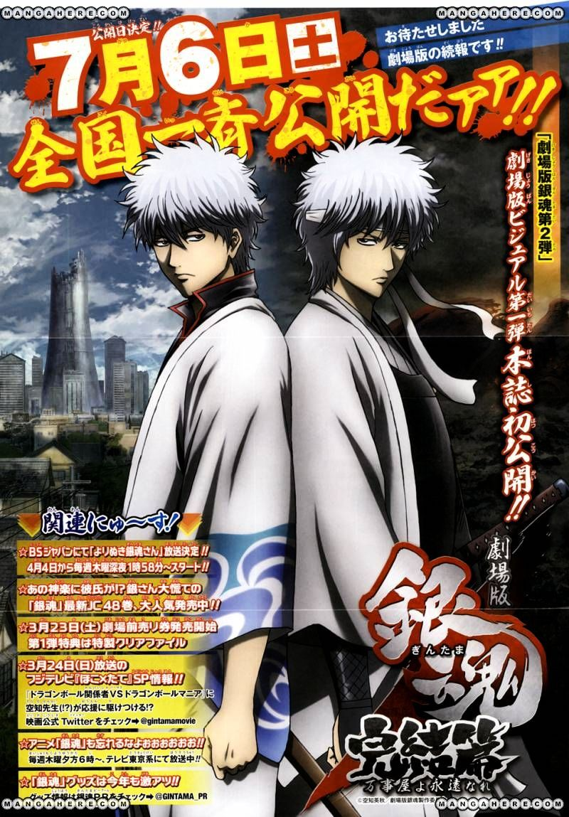 Gintama Chapter 437  Online Free Manga Read Image 2