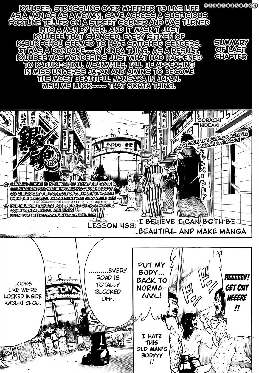 Gintama Chapter 438  Online Free Manga Read Image 1