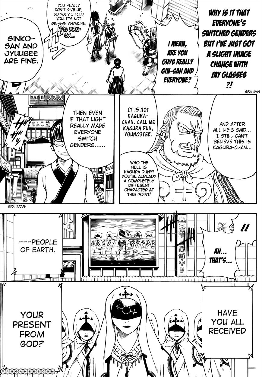 Gintama Chapter 438  Online Free Manga Read Image 3