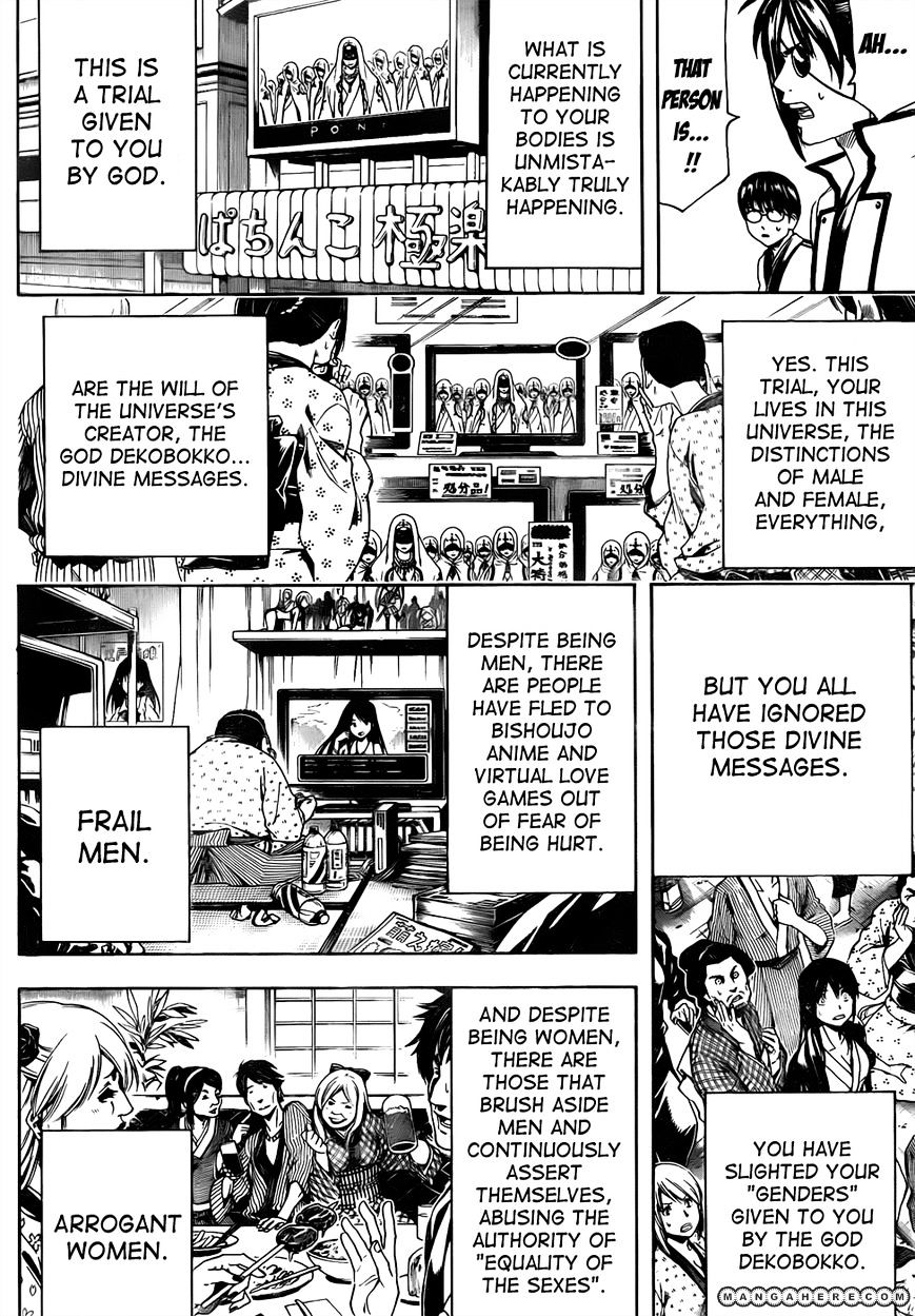 Gintama Chapter 438  Online Free Manga Read Image 4