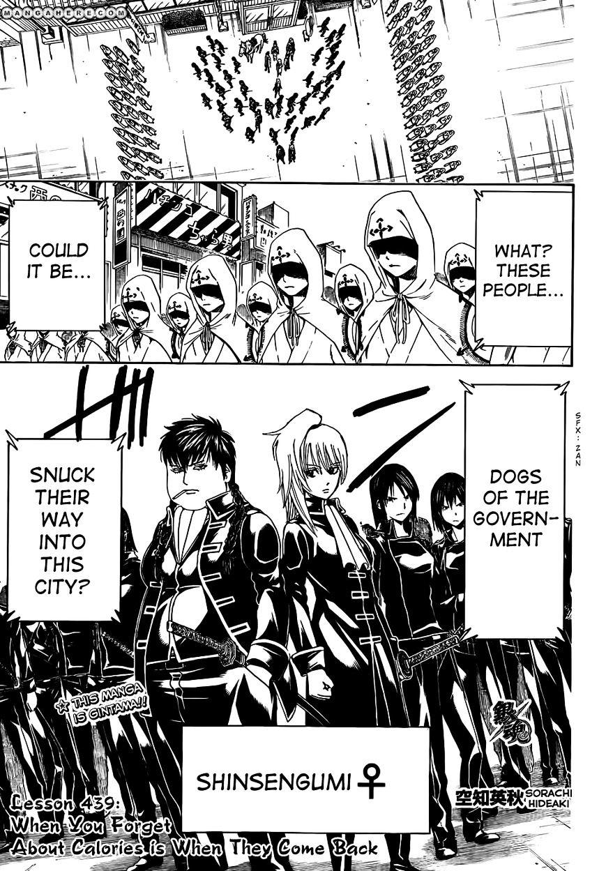Gintama Chapter 439  Online Free Manga Read Image 1