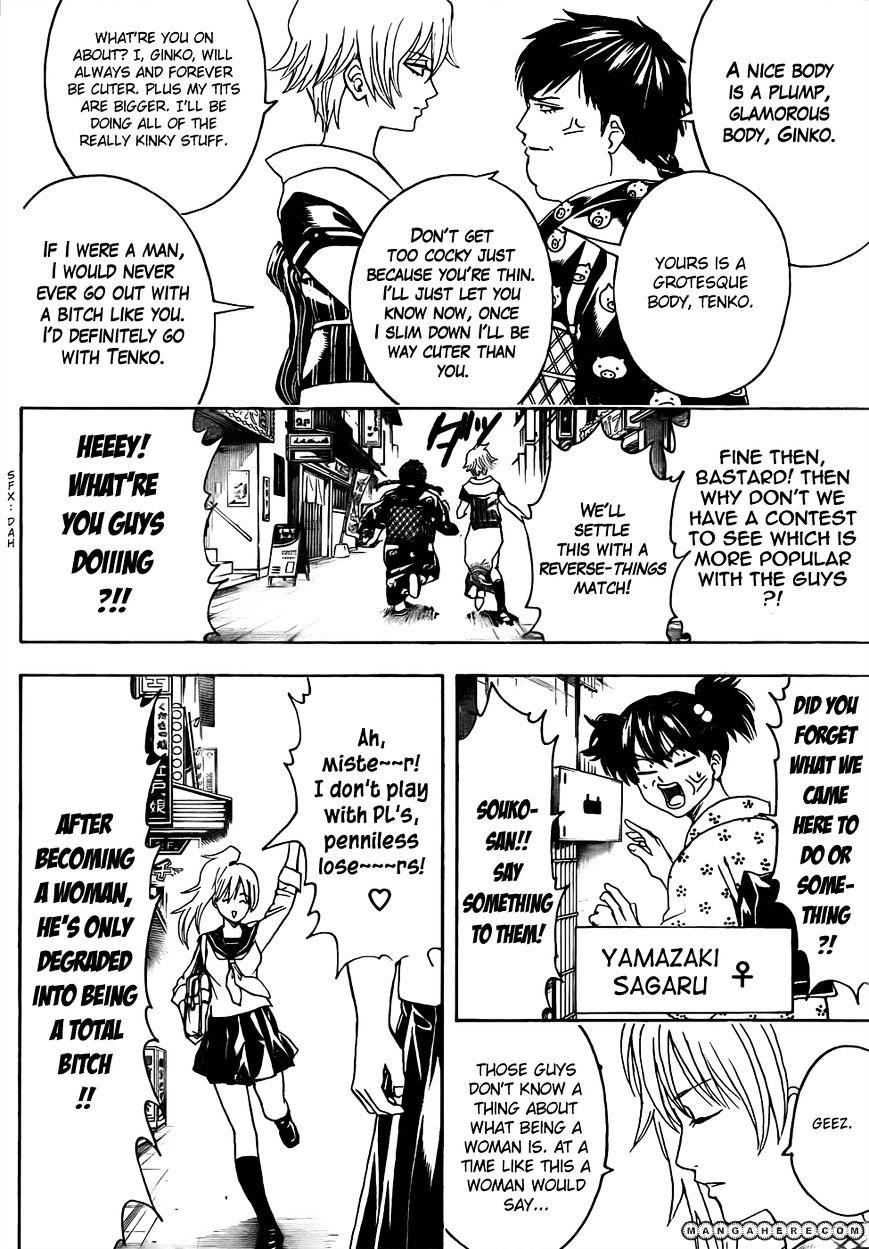 Gintama Chapter 439  Online Free Manga Read Image 12