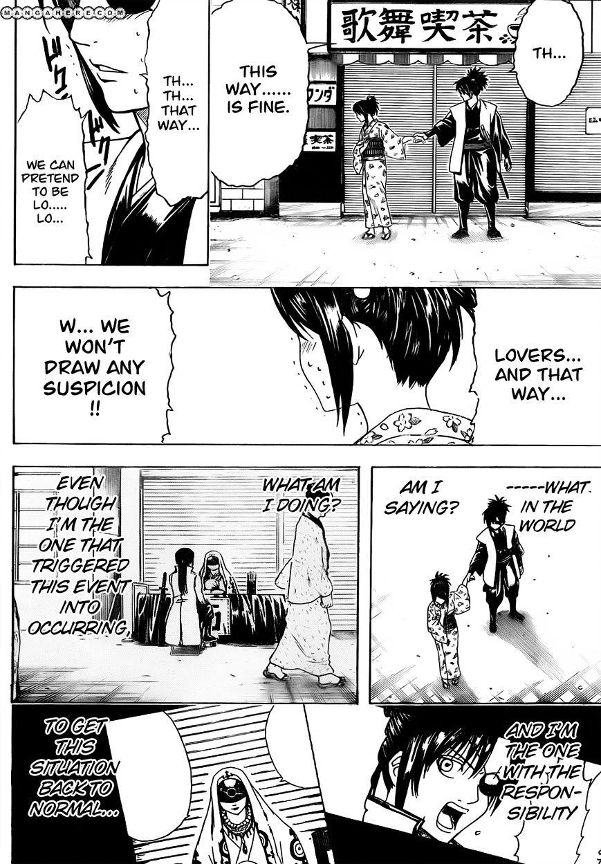 Gintama Chapter 439  Online Free Manga Read Image 16