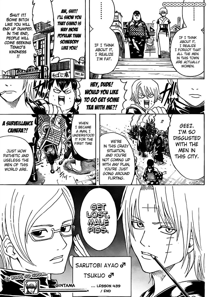 Gintama Chapter 439  Online Free Manga Read Image 18