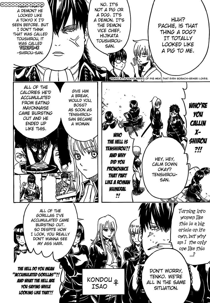Gintama Chapter 439  Online Free Manga Read Image 2