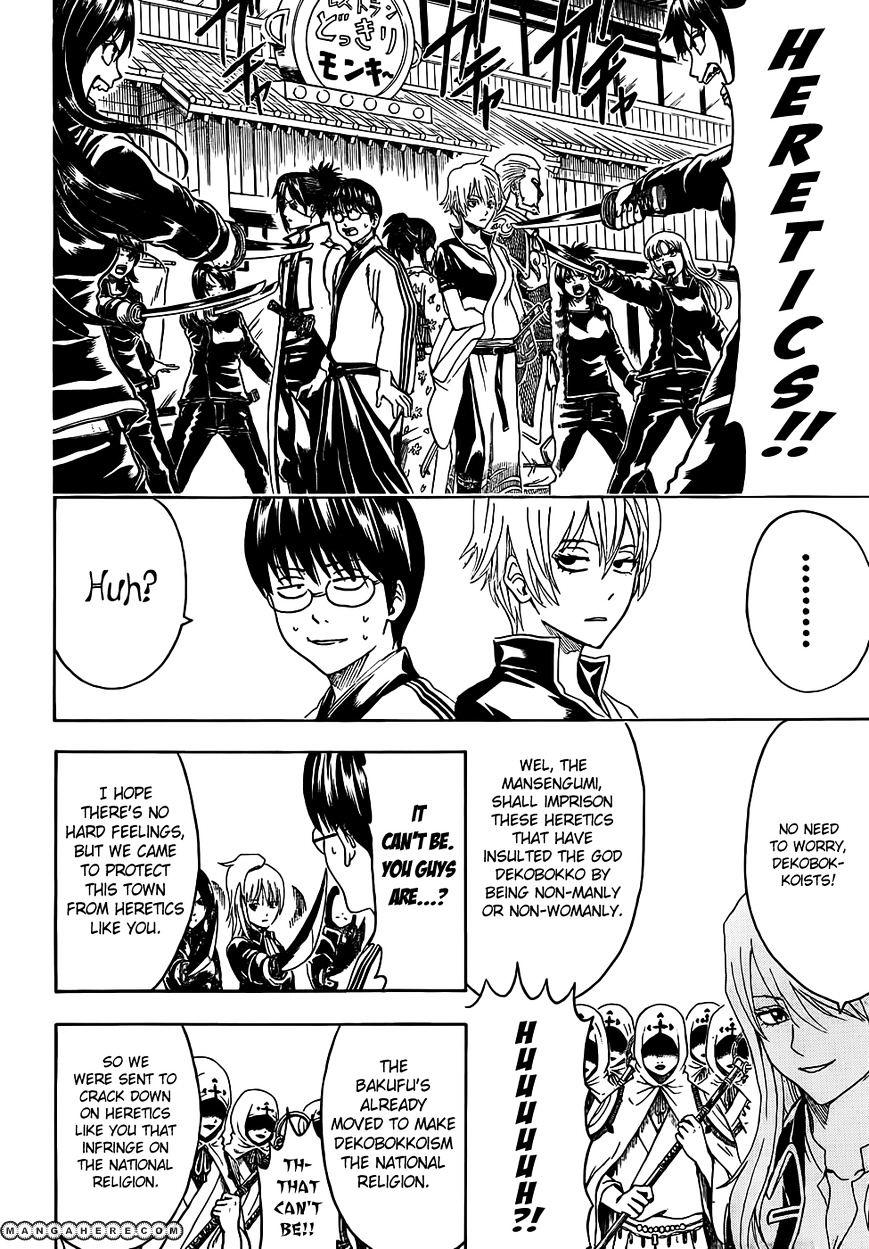 Gintama Chapter 439  Online Free Manga Read Image 4