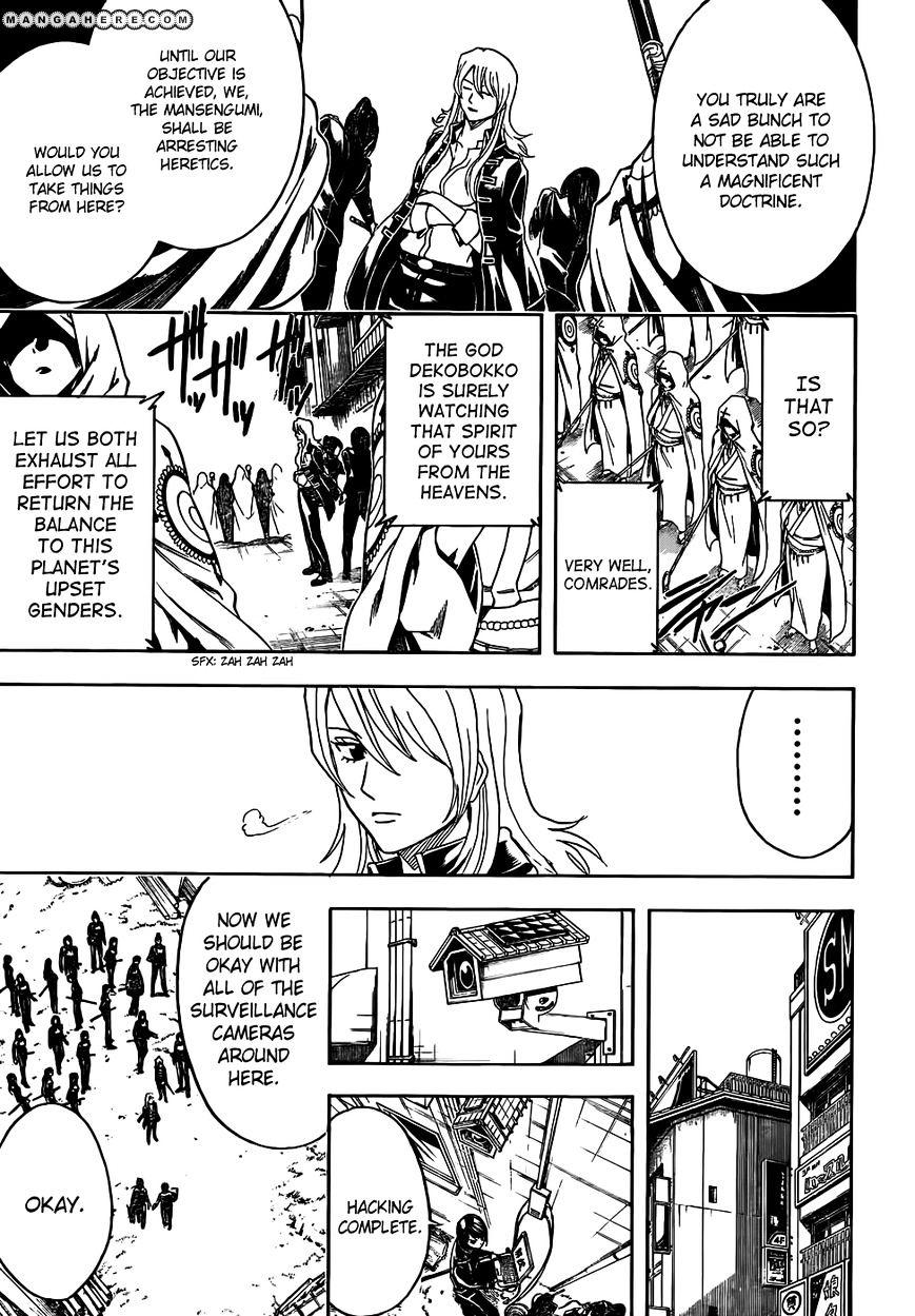 Gintama Chapter 439  Online Free Manga Read Image 5