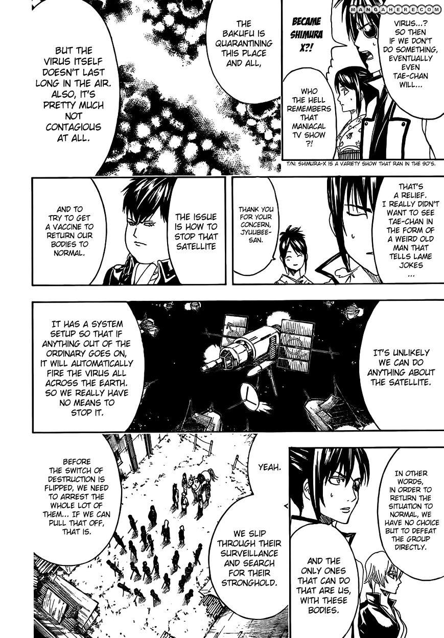 Gintama Chapter 439  Online Free Manga Read Image 8