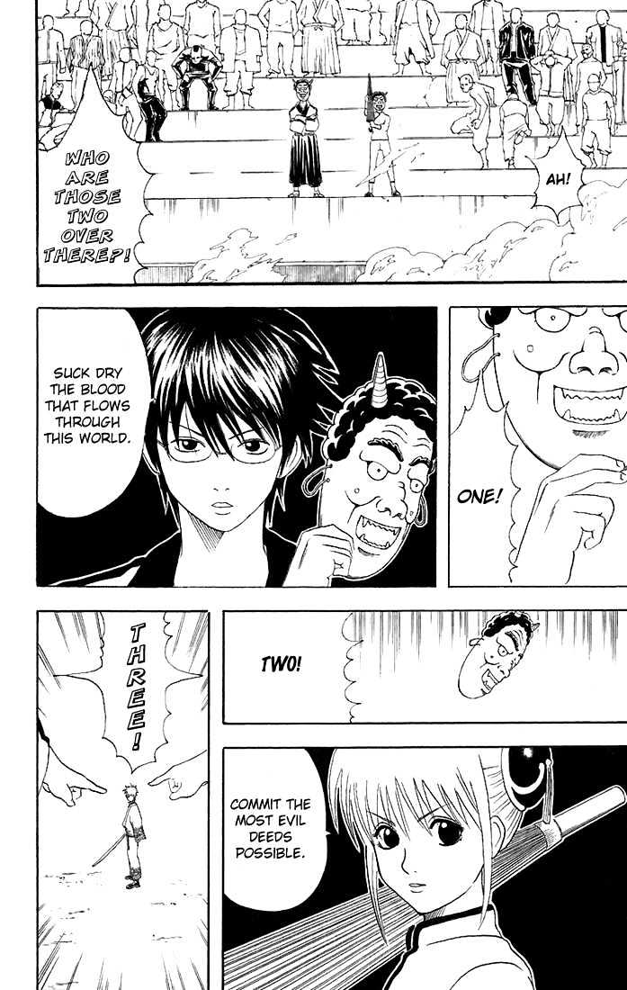 Gintama Chapter 44  Online Free Manga Read Image 10