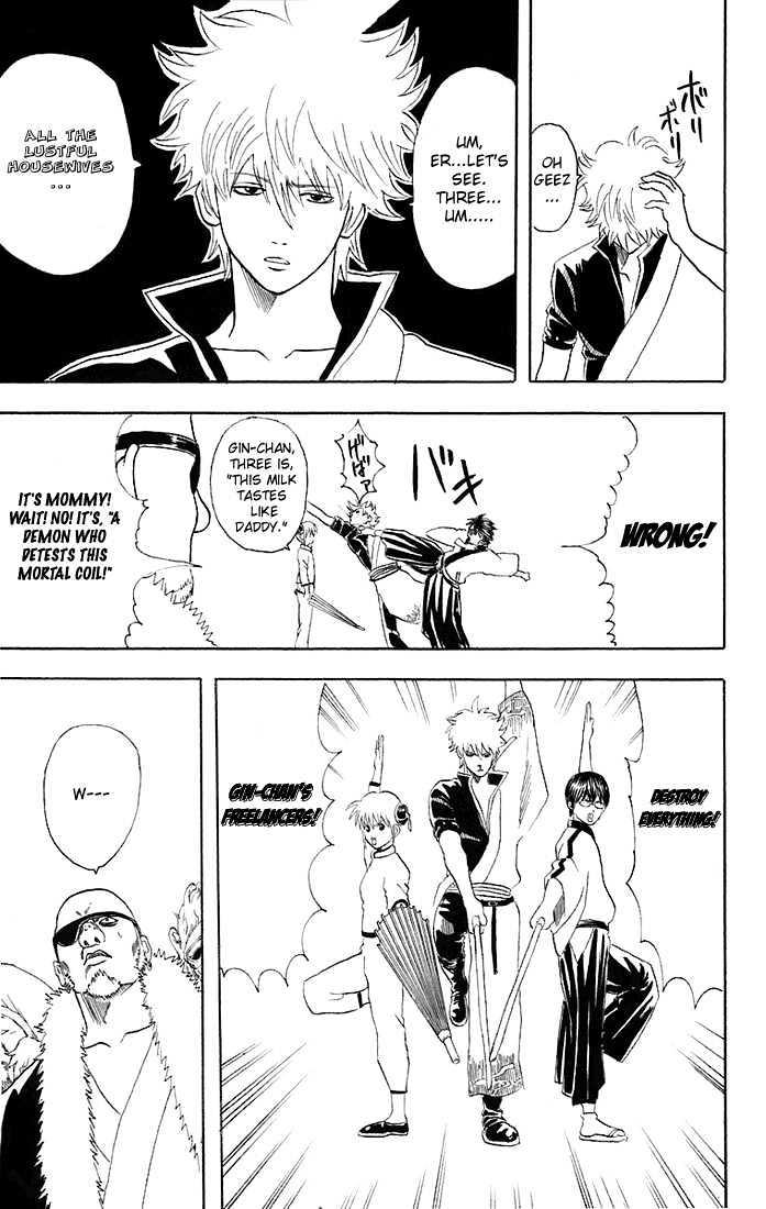 Gintama Chapter 44  Online Free Manga Read Image 11