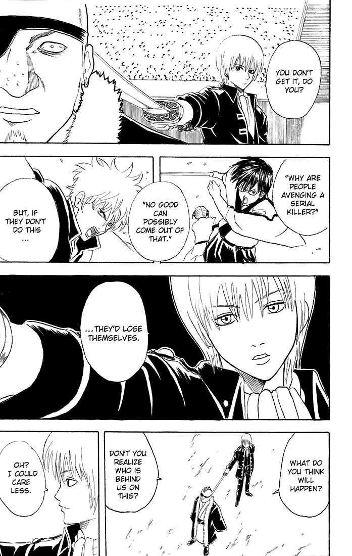 Gintama Chapter 44  Online Free Manga Read Image 13