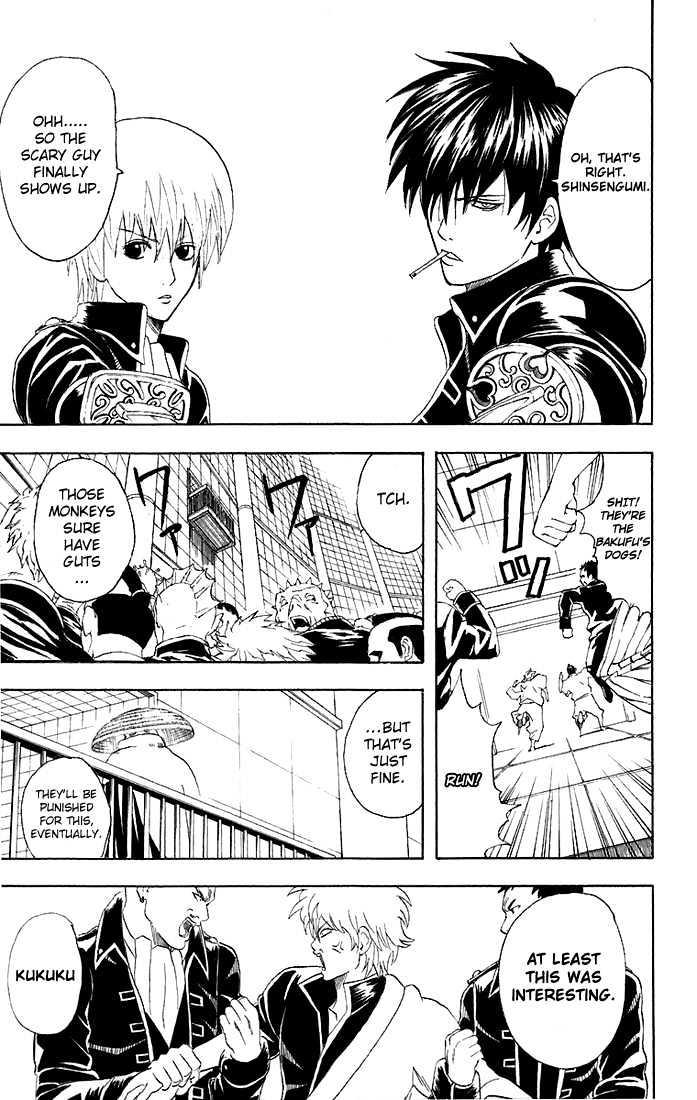 Gintama Chapter 44  Online Free Manga Read Image 15