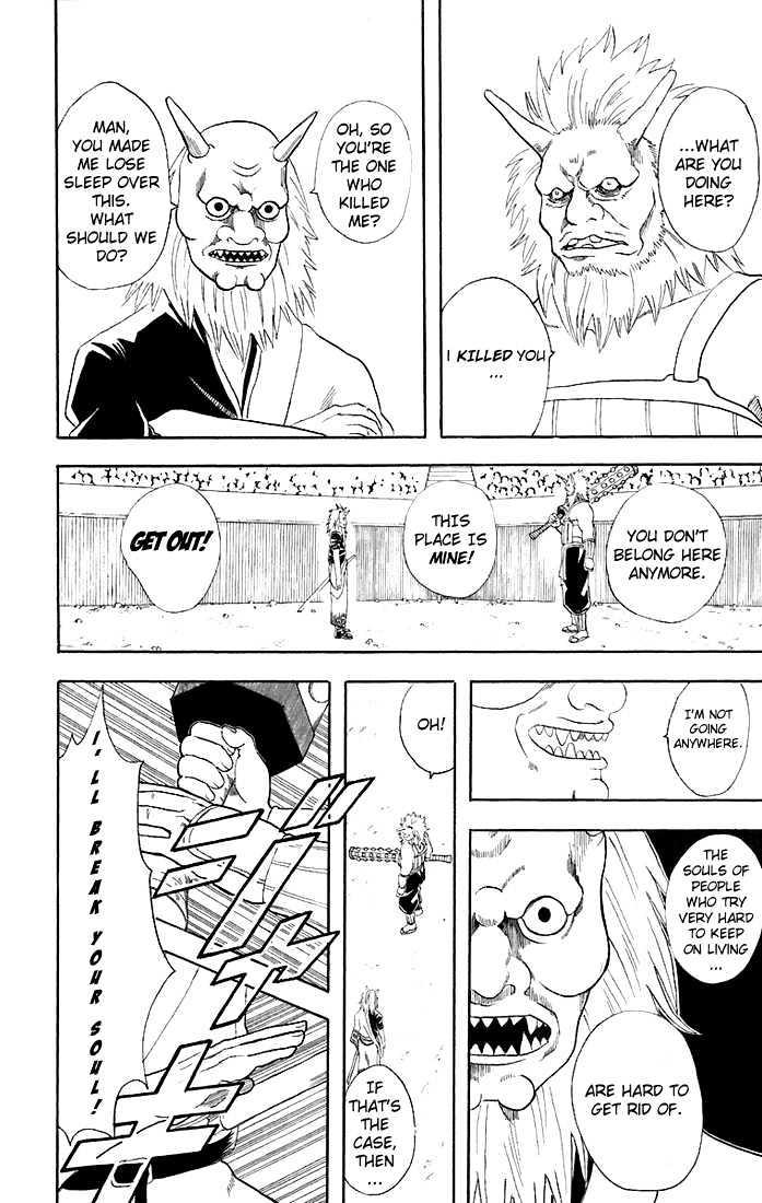 Gintama Chapter 44  Online Free Manga Read Image 4