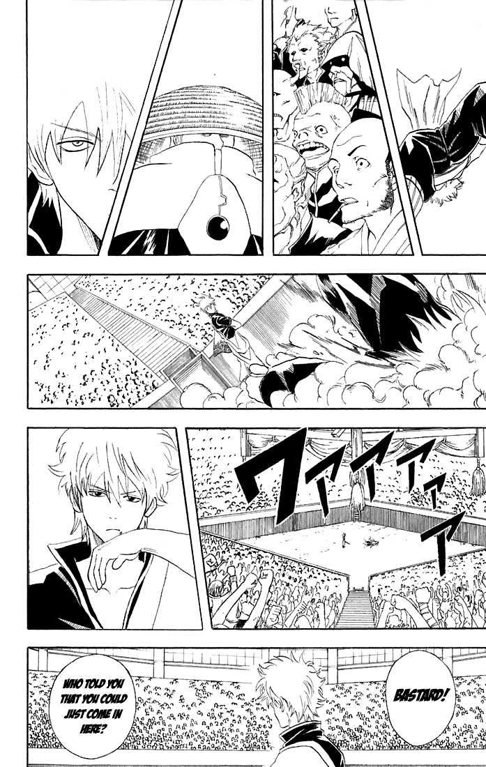 Gintama Chapter 44  Online Free Manga Read Image 8