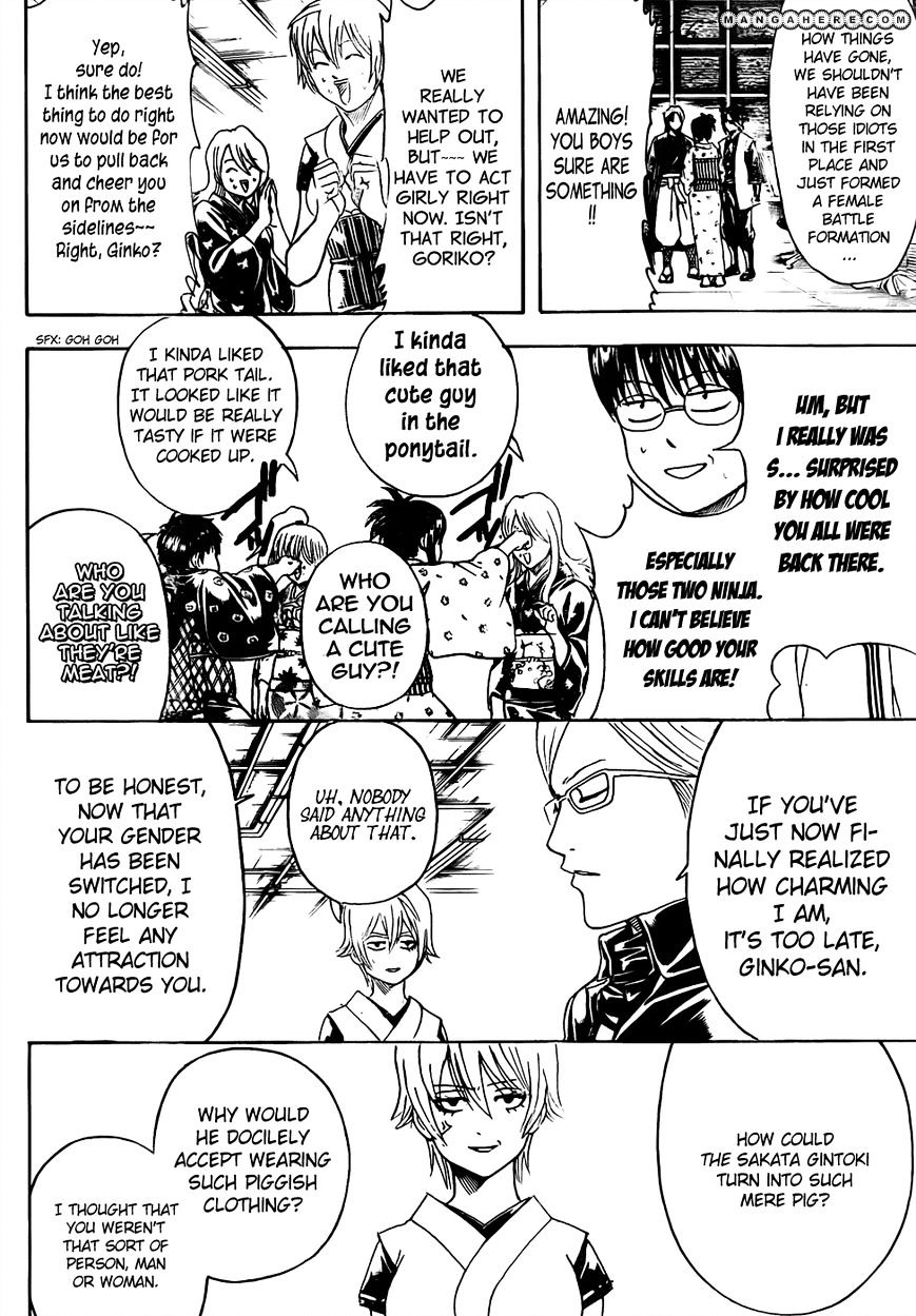 Gintama Chapter 440  Online Free Manga Read Image 10