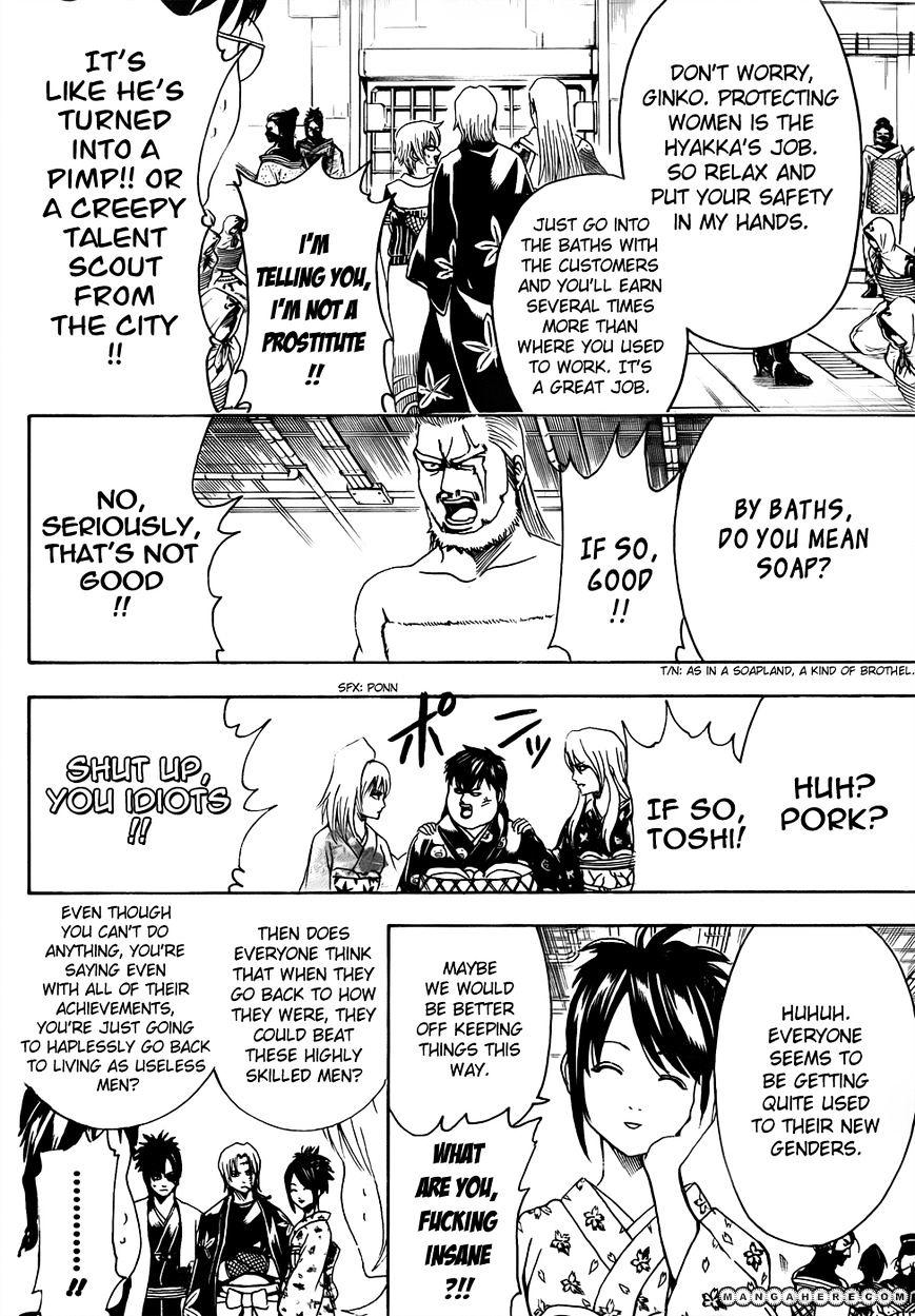 Gintama Chapter 440  Online Free Manga Read Image 12